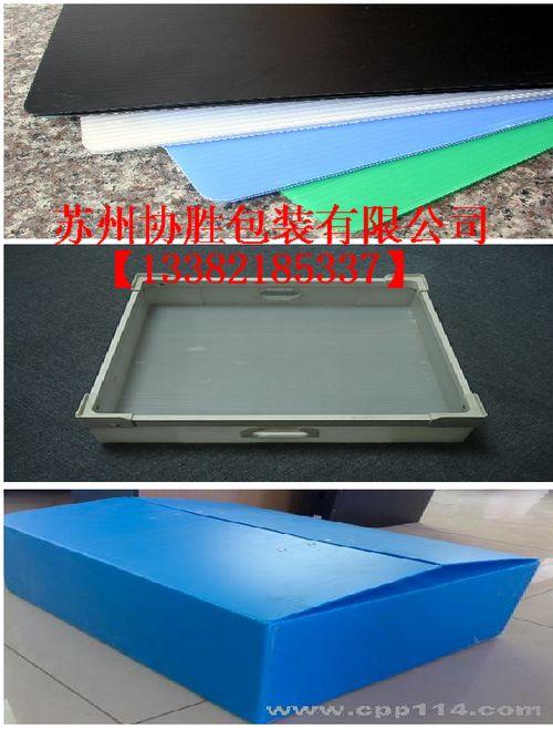 无锡中空板材 无锡彩色中空板 无锡塑料中空板