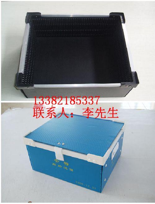 苏州冰箱中空板底托/中空板天地盖刀卡箱,塑料中空板天地盖盒