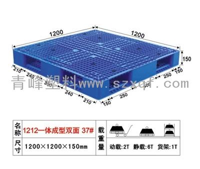 深圳市青峰塑料有限公司--塑料卡板,胶卡板厂家,塑料箱,胶箱