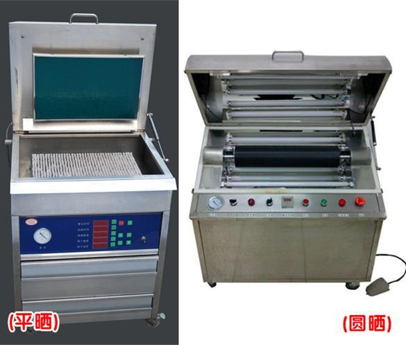 印刷晒版机,树脂板晒版机多少钱一台