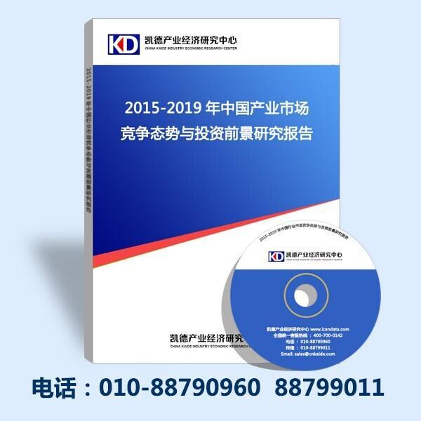 2015-2020年中国晒版机市场研究投资潜力分析报告