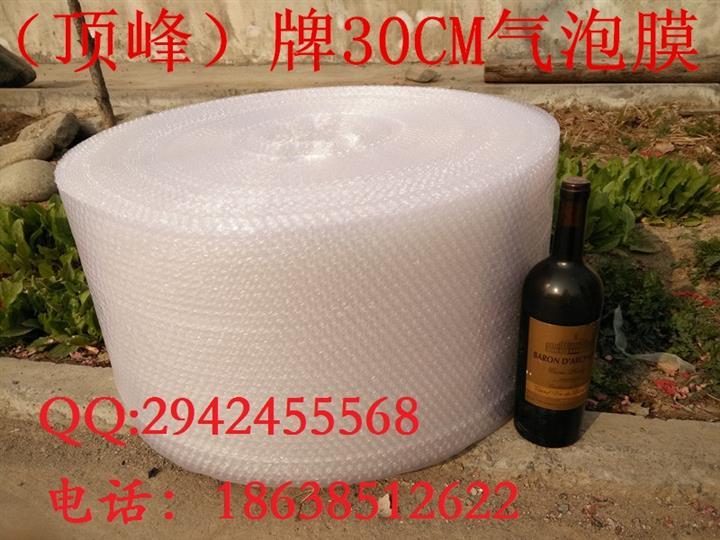 河南新乡30Cm气泡膜,气垫膜,泡泡膜,防震膜,拉力大、弹性好