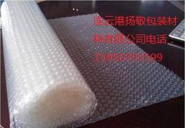 定做加工各种不同尺寸要求的气泡膜珍珠棉等包装材料