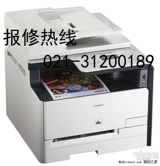 供应上海中晶扫描之星扫描仪维修 浦东中晶扫描仪维修中心