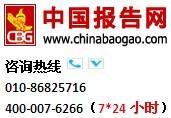 中国紫光扫描仪市场态势调研及投资方向研究报告(2014-2018)