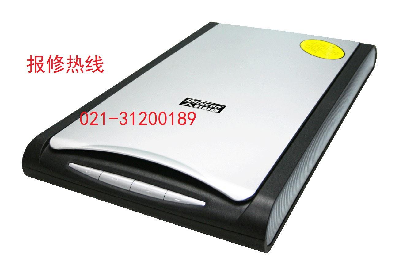 上海中晶h9扫描仪维修 浦东中晶扫描仪维修