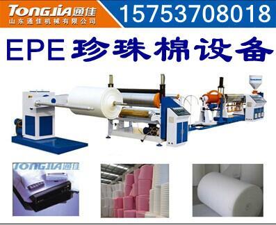 epe珍珠棉设备,珍珠棉机械,珍珠棉生产设备,珍珠棉机器