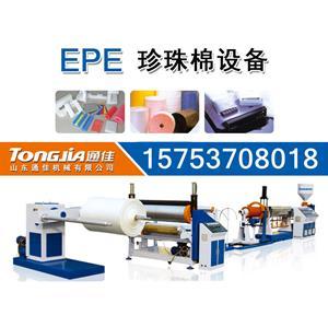 珍珠棉设备卖多少钱一套、EPE珍珠棉机械、发泡膜生产线