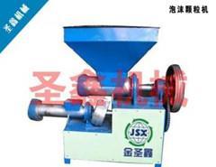 晋城酚醛泡沫板模具哪个厂家生产的质量最好