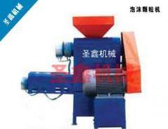 包头PS泡沫颗粒机成套设备干湿两用泡沫机械