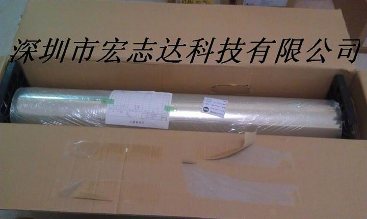 供应钢化玻璃保护膜