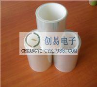 供应PET硅胶保护膜