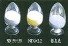 透明超亮反光粉|反光油墨专用透明反光粉|油墨反光粉的配制