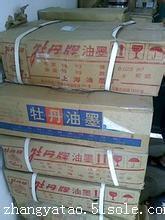 郑州回收库存油墨