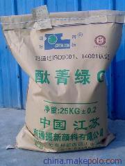 上海省南汇区哪里回收转印油墨价格高哪里回收
