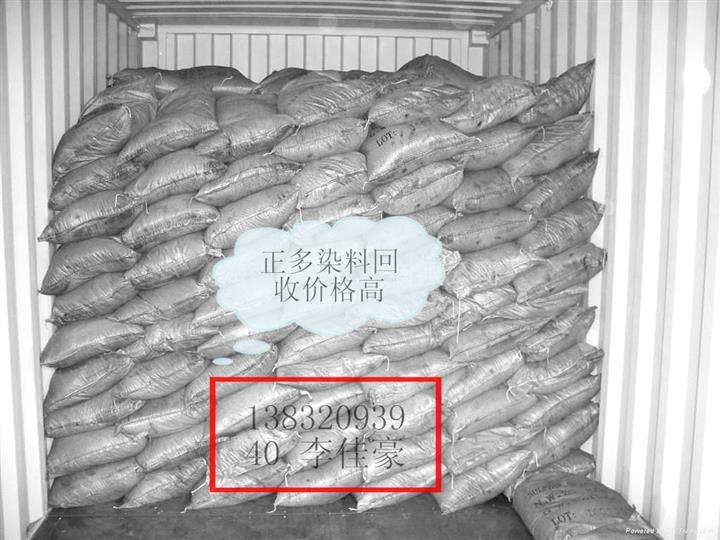 安徽省宁国市哪里回收转印油墨价格高高价回收