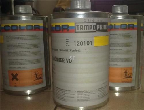 防伪油墨进口,进口油墨的几种方式图,水性油墨进口