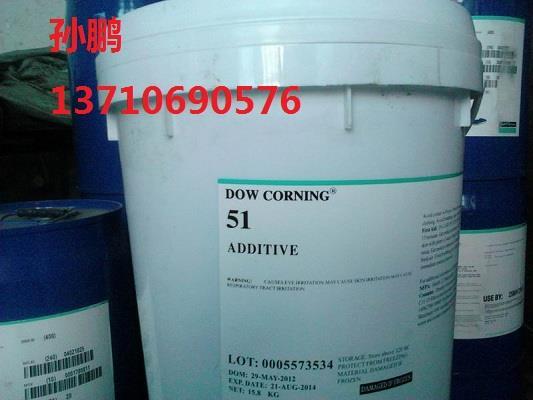道康宁DC51|水性油墨抗刮耐磨剂|水性涂料耐磨剂