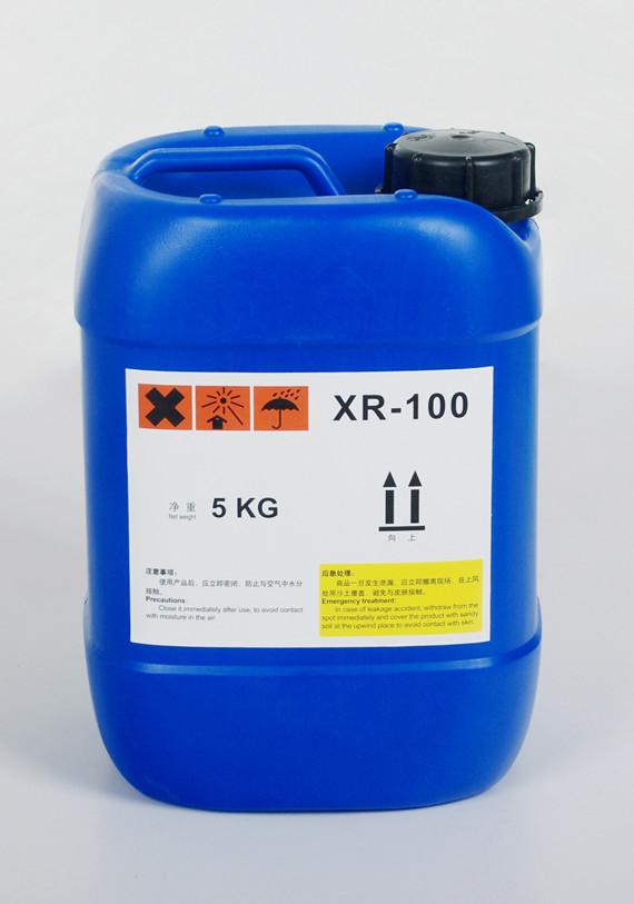 水性油墨固化剂(提高油墨附着力牢度耐黄变耐水性耐候性)