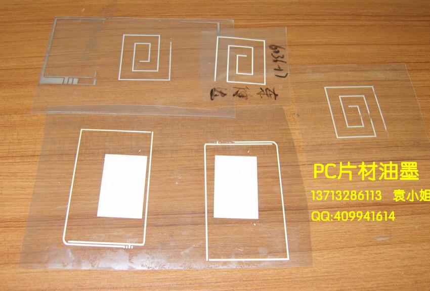 镜面油墨厂家 HXY-708镜面油墨制造商