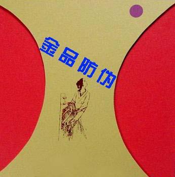 【金品防伪】丝印伪油墨 紫外荧光油墨