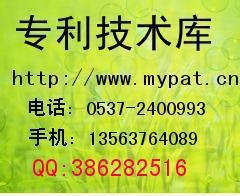 荧光油墨及制备专利技术