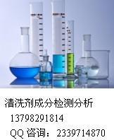 橡胶成分检测 荧光油墨成分检测询13798291814