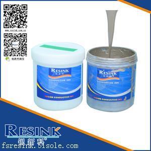 锐新科导电银浆RL-1309LD-2/优越的耐候性/可印刷幼细银线(20x20