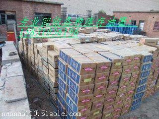 上海市特种油墨回收欢迎来电!