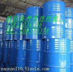 西藏特种油墨回收价格最高!