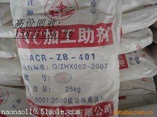 西藏特种油墨回收中介有酬!