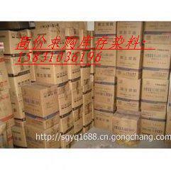贵州铜仁地区特种油墨回收欢迎来电!
