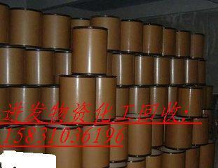 贵州铜仁地区特种油墨回收价格最高!