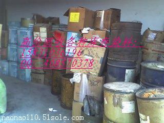 西藏特种油墨回收欢迎来电!