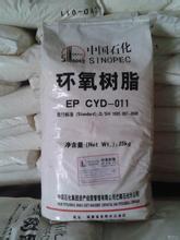 南京回收胶印油墨