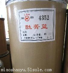 莆田回收胶印油墨18730013116