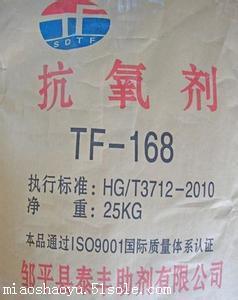 梅州回收胶印油墨18730013116