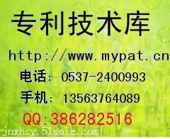 网印油墨生产加工专利技术