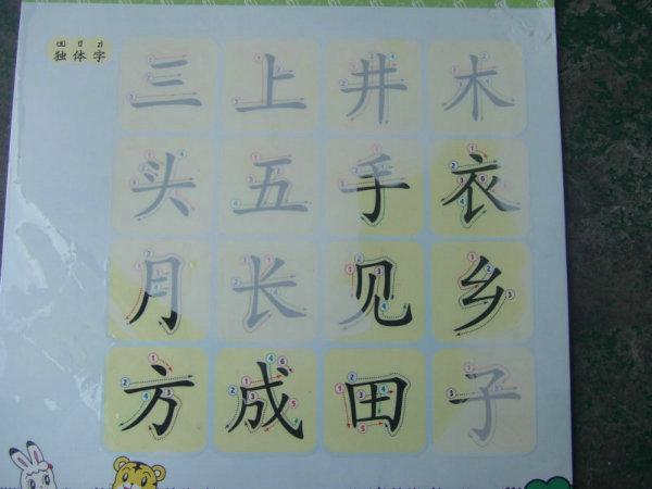 64防伪ballbet靠谱吗在人民币中的应用介绍|广州市防伪ballbet靠谱吗价格