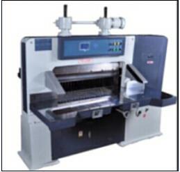 香宝XB960数显对开切纸机
