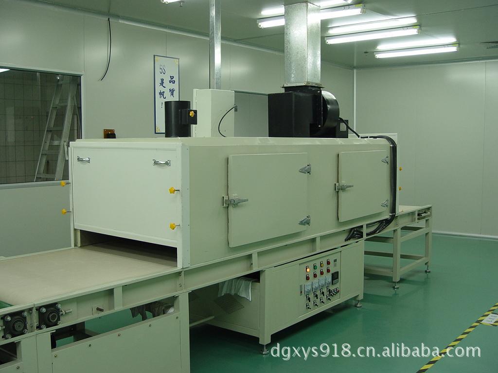 南阳UV光固机厂家供应UV光固化机,建材UV固化设备