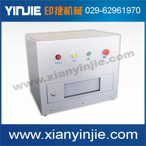 EP460电动压平机