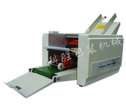 沧州科胜DZ-9 自动折纸机