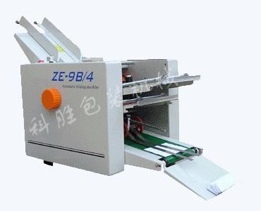 沧州科胜DZ-9B4 全自动折纸机