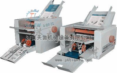 供应西安四折盘自动折纸机