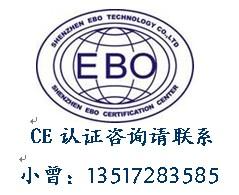 锁盖机CE认证,压盖机CE认证和折纸机CE认证