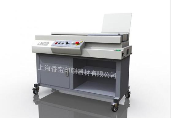 供应上海 香宝 胶装机 印后