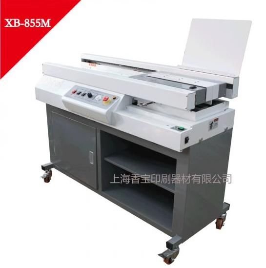 上海香宝胶装机厂家直销|全自动无线胶装机|