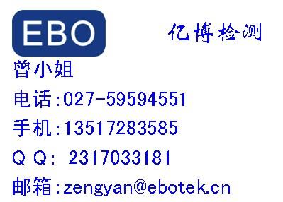 模具机CE认证,胶装机CE认证流程磁带机CE认证