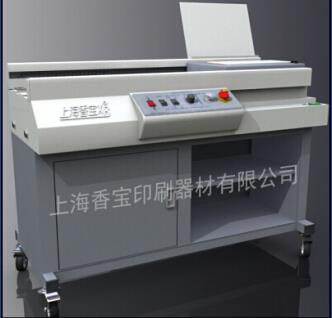 上海香宝XB855M无线胶装机